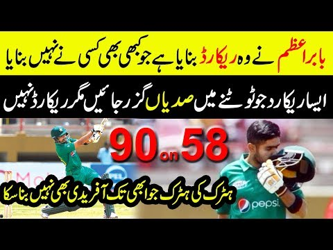 Pakistan Vs Africa 2nd t20 Babar Azam Brilliant Batting Against Vs South Africa