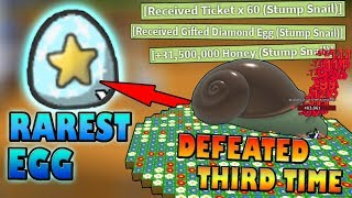 Vaincre l'escargot Boss THIRD temps pour OP REWARD!!! - 🐝Roblox Bee Swarm Simulator