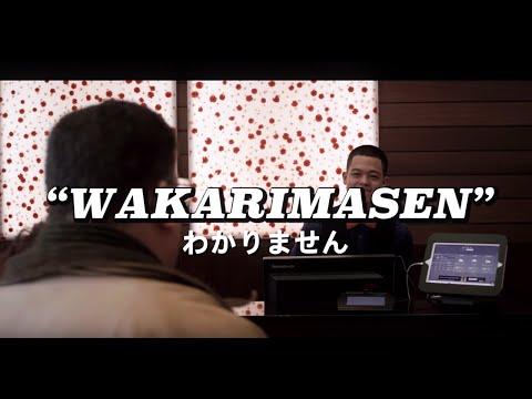 MIYACHI - WAKARIMASEN