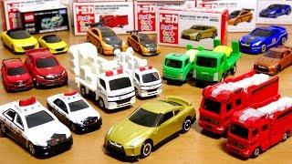 ひみつのおもちゃもゲット!トミカ ハッピーセット2019 全9種 通常トミカと比較して一気に☆はたらくくるま編&スポーツカー編 パトカー・消防車・トラック・GT-T・シビック・レクサス