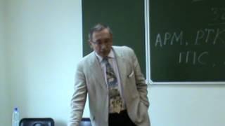 А.М.Рощин. Эффективность производства и автоматизация управления. Первая лекция.