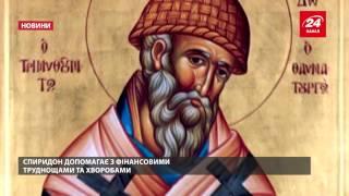 Сотни тысяч паломников со всей Украины съехались в Голосеевский монастырь(, 2016-10-31T19:38:13.000Z)