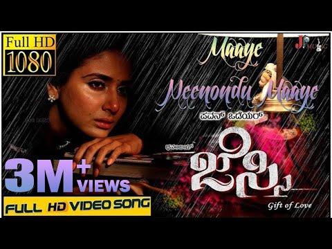 jessie-maaye-neenondu-maaye-full-hd-video-song-dhananjaya-parul-pavan-wadeyar-j-anoop-seelin