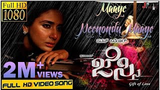 JESSIE-Maaye Neenondu Maaye-Full HD Video Song-Dhananjaya-Parul-Pavan Wadeyar-J Anoop Seelin