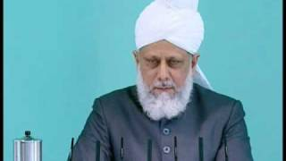 Friday Sermon: 28th May 2010 - Part 5 (Urdu)