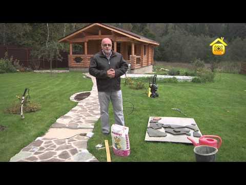 видео: Укладка садовой дорожки с подсветкой. Мастер-класс // forumhouse