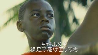 ムビコレのチャンネル登録はこちら▷▷http://goo.gl/ruQ5N7 アカデミー賞...