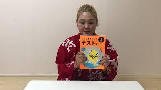 ユーチューばばぁ泰葉水かぶり(松居一代編) 泰葉 検索動画 27