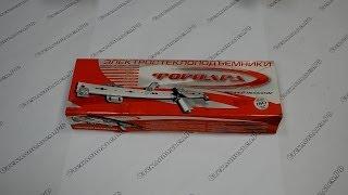 Электрические стеклоподъемники ФОРВАРД для ВАЗ-2108(Купить электрические стеклоподъемники