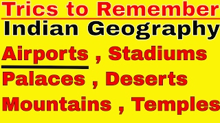 GK Tricks on Airports | Stadiums | National Parks....Complete Indian Geography Tricks