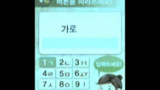 LG전자 싸이언 LG-KH8600 - 와인폰3 w01