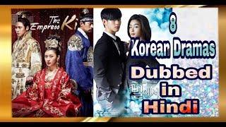 Top Korean Dramas Dubbed in Hindi
