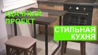 видео Кухня в стиле шале