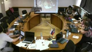 Брянск Обучение экономистов Поток 2 День 1
