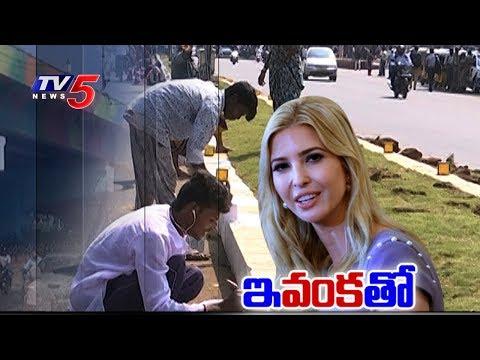 ఆంక్షల నడుమ భాగ్యనగరం..!   Ivanka Trump Effect In Hyderabad   TV5 News