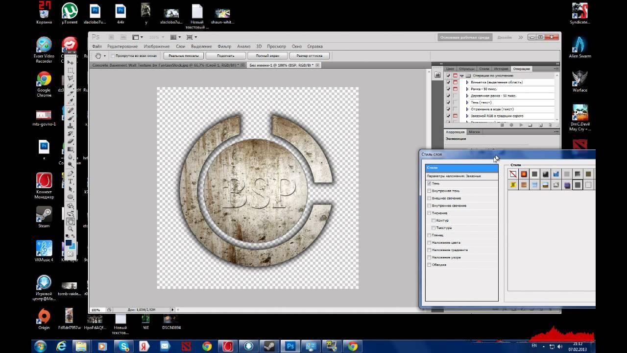 Как сделать эмблему для сайта фотошопом как сделать перенаправление на другой сайт host