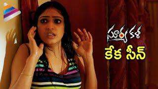 Download lagu Haripriya Scared by GHOST Suryakala Telugu Full Movie Scenes Vijay Latest Telugu Movies 2018 MP3
