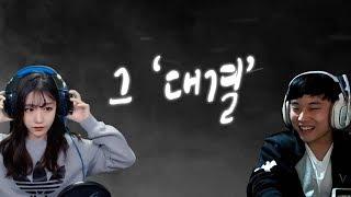 소니쇼 VS ATK(알버트킴) 벌칙을 걸고 붙는 【★오수 10선승제 대결★】 | OSU!
