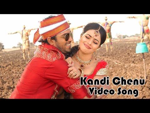 Kandi Chenu Video Song    Seema Tapakai Movie    Allari Naresh, Poorna