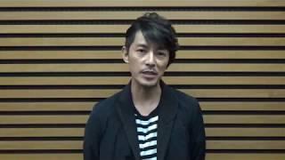 還有一個月!部長要來了! 藤木直人在日本全國巡迴演出時,抽空拍攝影像...