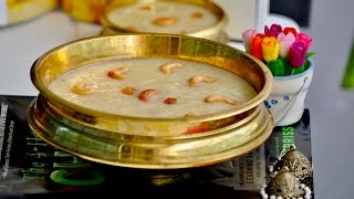 Vishu Special Pineapple Payasam and a Challenge for u -Recipe no 133