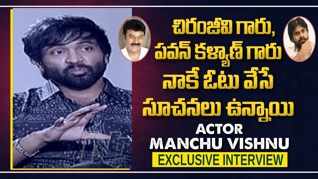 Download Manchu Vishnu Exclusive Interview About Maa Elections   Prakash Raj   NTV Ent