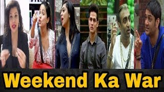 Big BOSS 11 | Weekend Ka Vaar | DAY 55 | Review By SAMBHAVNA SETH