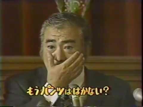 新太郎 勝