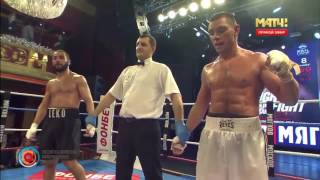 Победа российского боксера Лендруша Акопяна в Риге «обломала» представителя Эстонии
