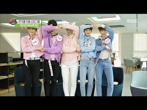 [HOT] Choreography Point ,섹션 TV 20190311