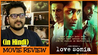 Love Sonia - Movie Review