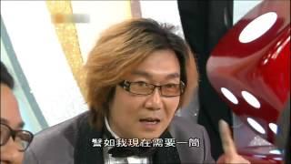 Cheat at mahjong    Part 1   YouTube
