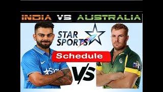 Ipl india vs australia 2018 series schedule (2019) time table किस दिन और कितने बजे  जाने