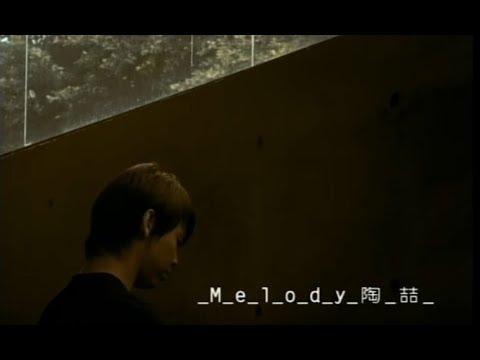 陶喆 David Tao – Melody (官方完整版MV)
