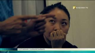Погружение с Кармине Барбаро №9 (09.07.2017) - Kazakh TV