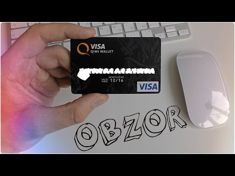 Важно !!! Украли деньги с моей пластиковой карты Visa QIWI Wallet Мысля от Эдгара 2015 HD