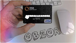 Важно !!! Украли деньги с моей пластиковой карты Visa QIWI Wallet Мысля от Эдгара 2015 HD(, 2015-01-06T11:33:12.000Z)
