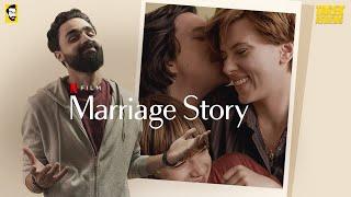 Tarek Reviews - Marriage Story Movie Review I طارق ريڨيوز