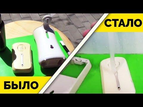 Как почистить пластик от желтизны
