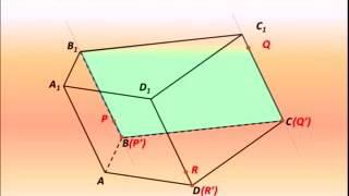 позиционные задачи на построение сечений многогранников