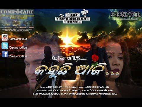 Kahuchi Aaji odia song- BINAY-BIRAJ