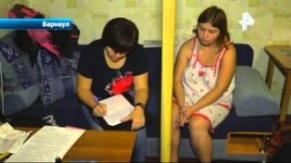 В Барнауле задержали 25-летнюю сотрудницу одного из музеев, подозреваемую в организации наркобизнеса