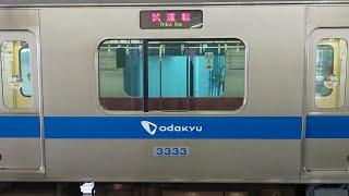 【小田急】3083F、試運転【3333】
