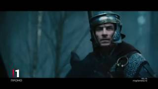 Film: Centurion