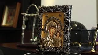 Икона литая Богородицы Казанская