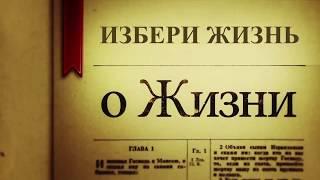 30.7.17, в 02:10: ИЗВЛЕКАЯ УРОКИ  - Вячеслав Бойнецкий