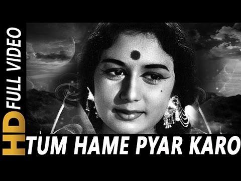 Tum Hame Pyar Karo Ya Na Karo | Lata Mangeshkar | Kaise Kahoon 1964 Songs | Nanda