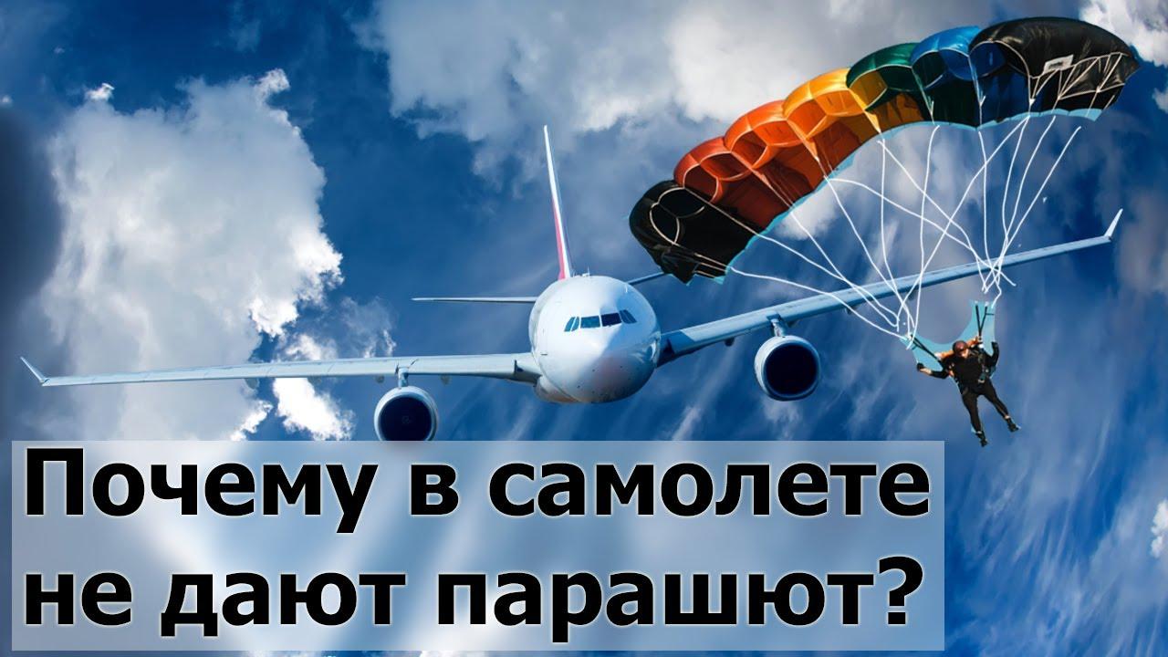 Два загранпаспорта РФ: pavel_kosenko — …