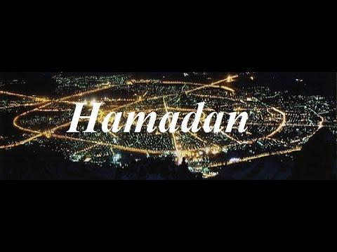 Iran/Hamadan (at night) Part 91