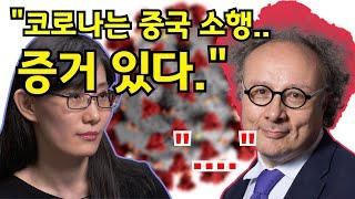 """""""코로나는 중국의 소행"""" 목숨을 건 …"""